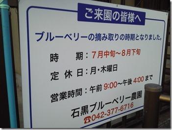 NEC_0184
