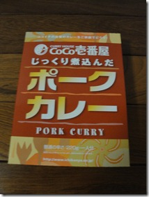 curry 005
