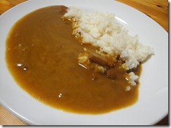 curry 012